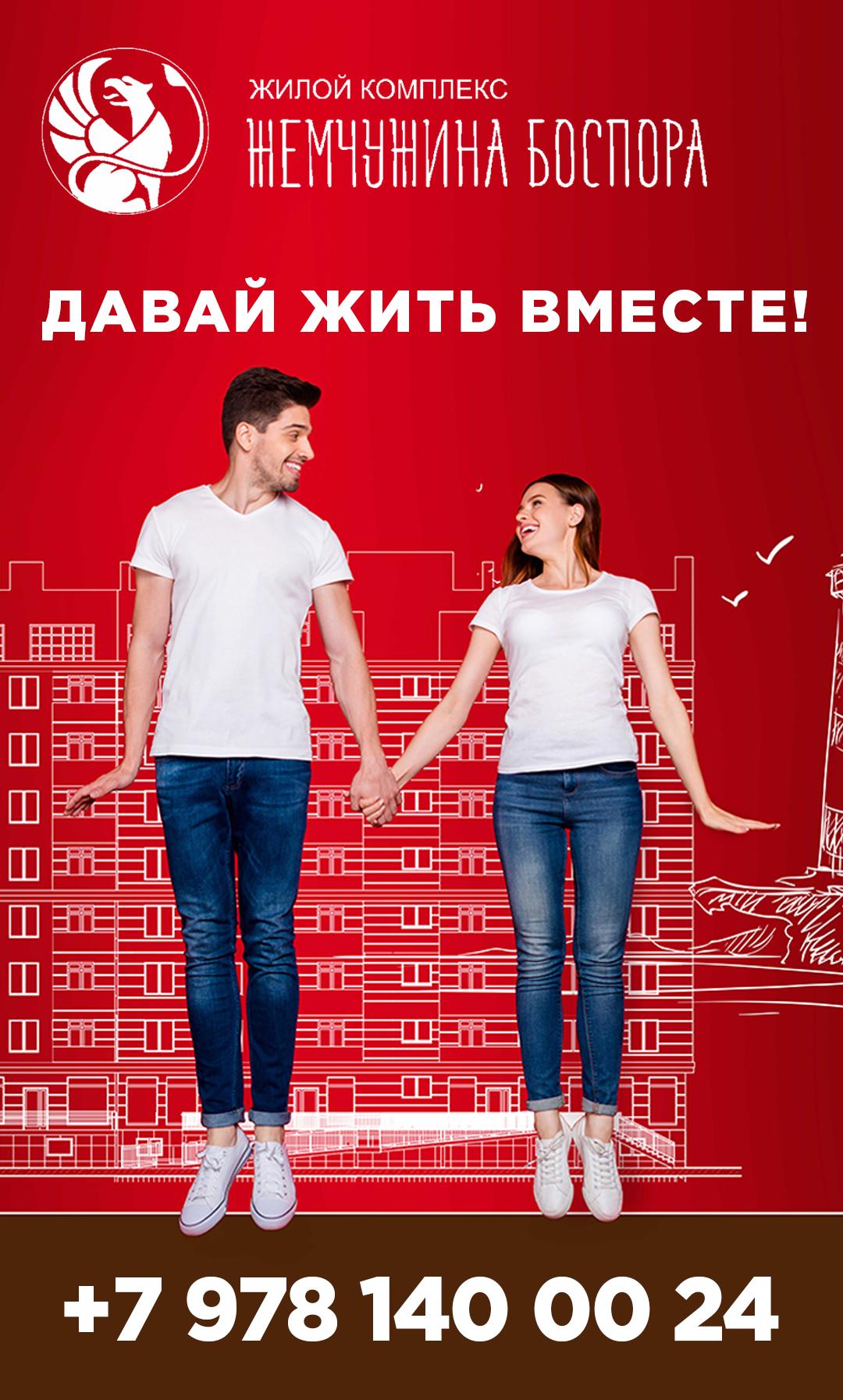 ЖБ_март_1080х1793